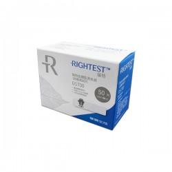 Gliukozės testų juostelės Bionime Rightest GS700 N50